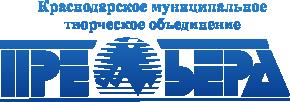 http://kmto-premiera.ru/premiera
